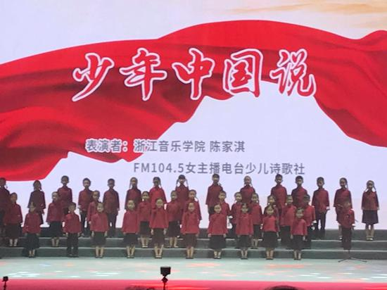 节目《少年中国说》。王题题 摄