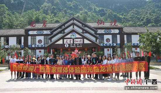 广西大新县开启龙宫仙境媒体边境观光体验行