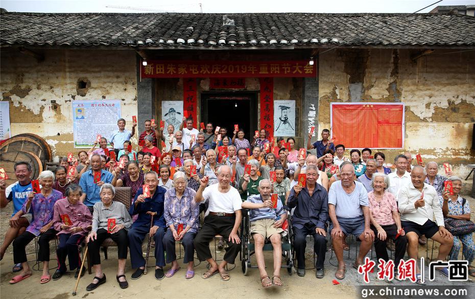 广西农村青年自筹资金摆家宴 老人共享度重阳