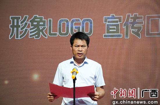 中共钦北区委副书记韦戴卓发表讲话