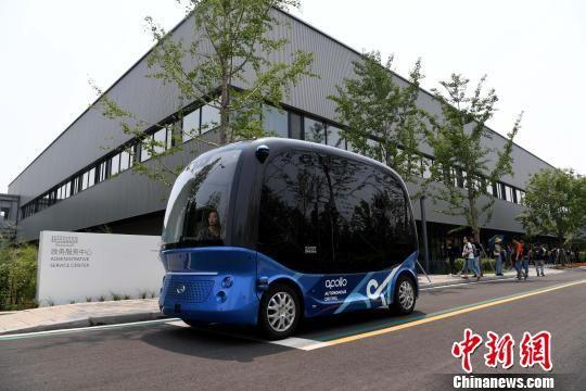 圖為雄安新區,參觀者乘坐無人車。(資料圖片) 張斌 攝