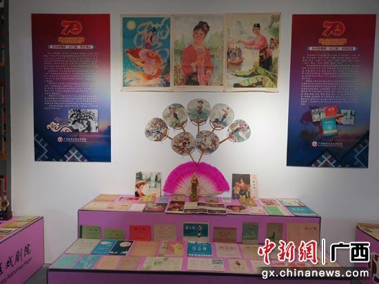 刘三姐文化展览一角