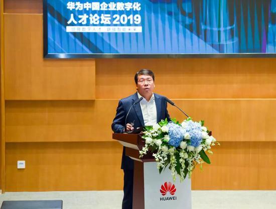 图为华为企业BG中国区副总裁李同广作主题分享。主办方供图