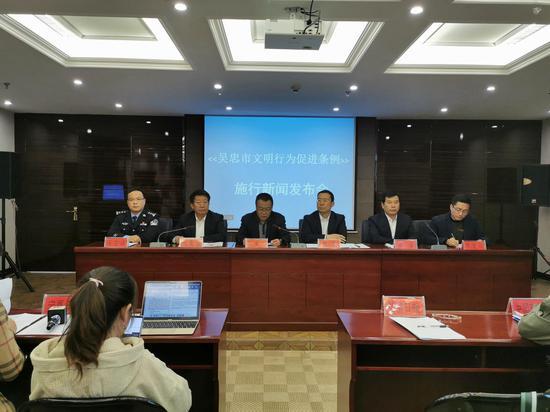 《吴忠市文明行为促进条例》11月1日起正式施行