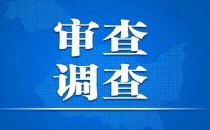 中卫市海原县自然资源局国土执法监察大队副队长田海宝接受监察调查