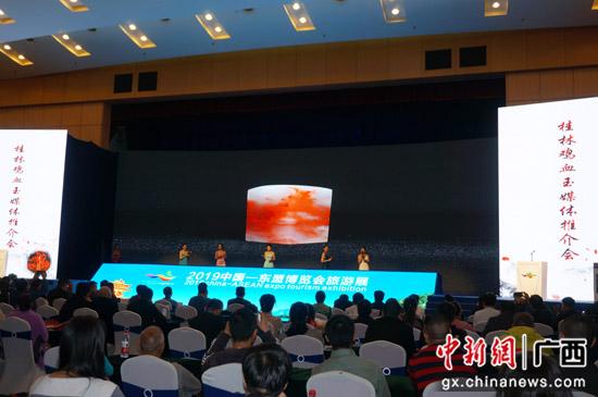 http://www.jindafengzhubao.com/zhubaozhanlan/31218.html