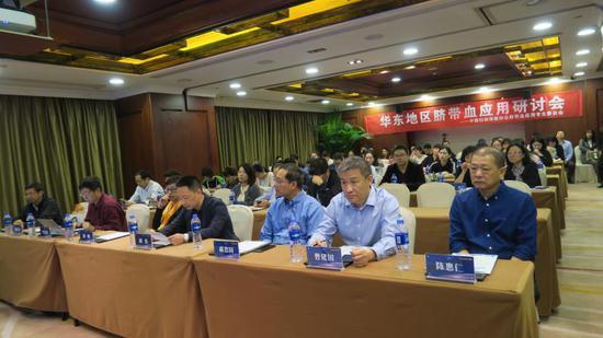 华东地区脐带血应用研讨会现场。  主办方供图