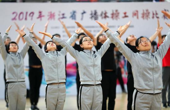 浙江省广播体操工间操大赛在浙工大举行 千