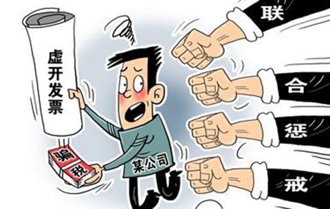 曝光!宁夏宏源茂商贸公司虚开发票700多万元