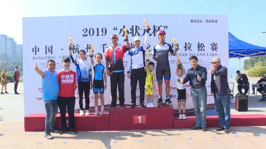 千名滑轮选手齐聚杭州千岛湖 滑出精彩秀出
