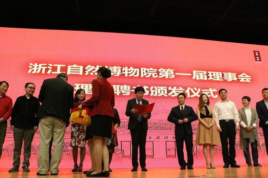 浙江自然博物院第一屆理事會成立。施紫楠 攝