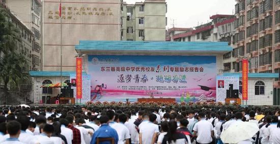 http://www.jiaokaotong.cn/zhongxiaoxue/241954.html