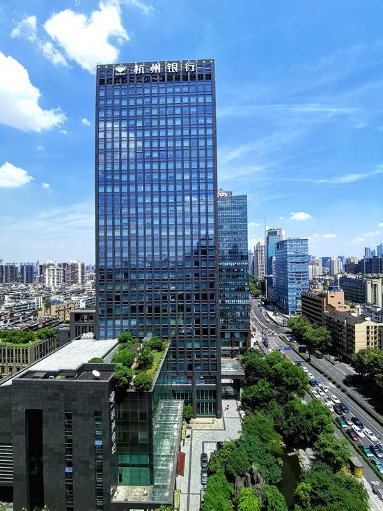圖為杭州銀行大廈。  杭州銀行供圖