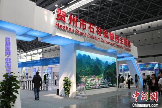 本次展会设置了贺州市石材碳酸钙主题展。 陈秋霞 摄