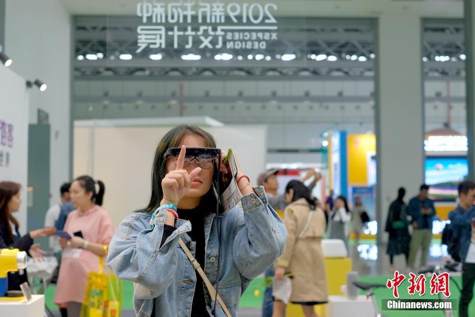 2019广西设计周南宁开幕 民众争睹新锐设计