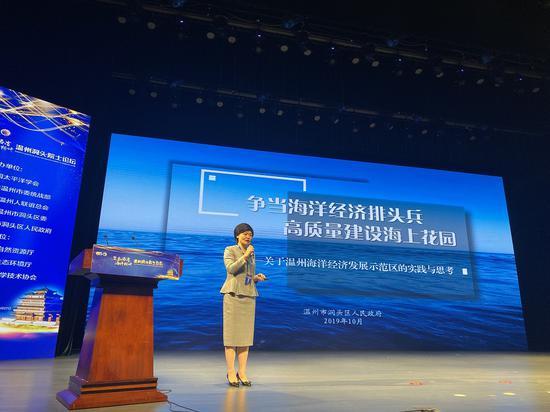 洞头区区长林霞介绍该区深耕蓝色海湾、聚焦海洋经济、建设海上花园的具体做法。洞头宣传部供图