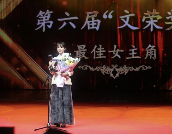 """吴谨言获得第六届 """"文荣奖""""最佳女主角 主办方提供"""