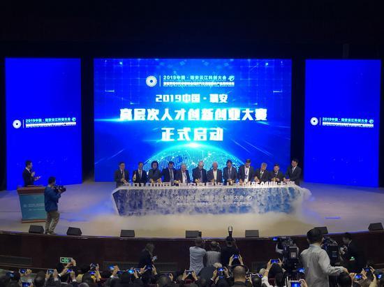 2019中国·瑞安高层次人才创新创业大赛启动仪式。 潘沁文 摄