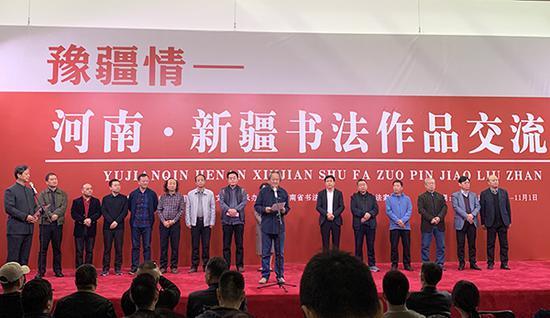 新疆中原文化促进会受邀参加河南·新疆书法作品交流展