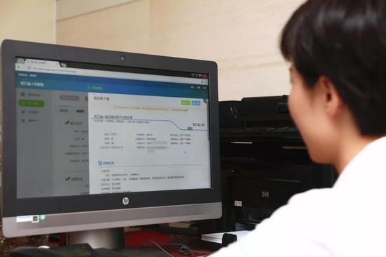 浙江省人民医院双向转诊平台。 浙江省人民医院供图