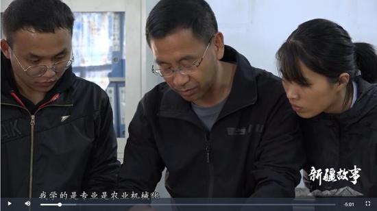 新疆故事:青年学者温浩军 致力中国最大优质棉基地绿色发展