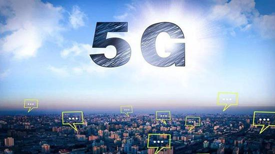 今天起 银川等50个城市正式进入5G时代