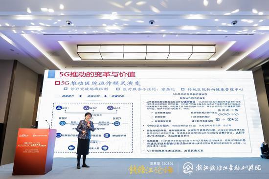 图为中国工程院院士、浙江大学教授李兰娟院士进行报告。供图