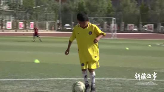 """新疆故事:""""小梅西""""的大梦想"""