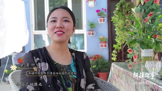 """新疆故事:女孩放弃月入万元 爱上新疆""""童话边城"""""""