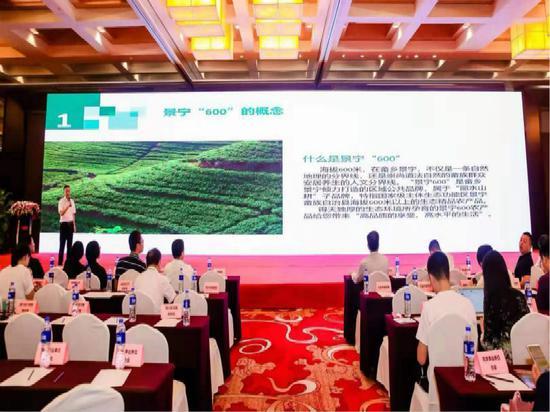 """""""景宁600""""生态农产品 柳彩华 摄"""