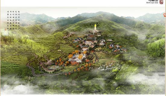 惠明禅茶文化产业园项目效果图 柳彩华 摄