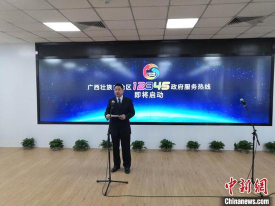 图为广西12345政府服务热线启动仪式现场。 杨陈 摄