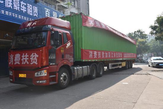 """浙江江山""""三大渠道""""推动沐川农副产品走进东部市场。 沐沐 摄"""