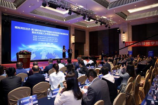 图为拥抱湾区经济——第二届机电行业产教融合协同发展高峰论坛暨技术技能人才对接洽谈会现场。 主办方供图