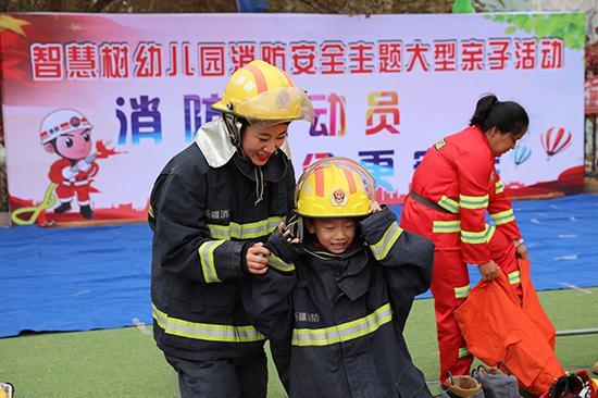 """钱柜qg222电脑版_库尔勒:""""11.9""""消防安全主题大型亲子活动上演"""