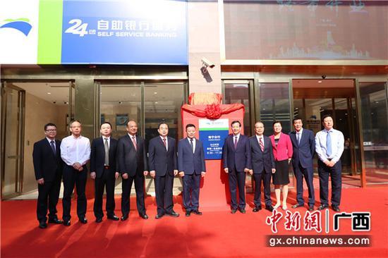 渤海银行入驻广西 服务中国(广