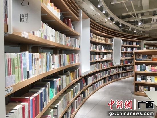 彤书屋·山西时时彩乐 开奖结果,漓江书院广西大学店