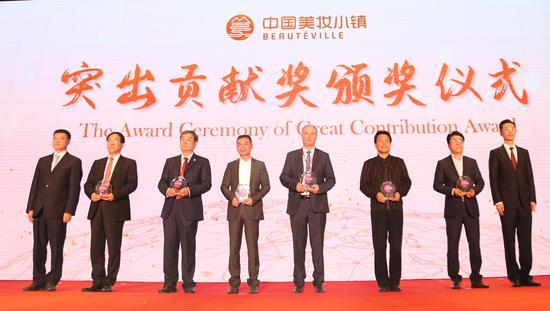 中国美妆小镇第五届化妆品行业领袖峰会颁奖仪式 陈松明供图
