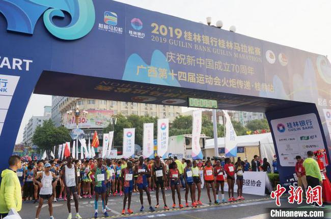 2019桂林马拉松赛吸引3万名境内外选手奔跑山水间
