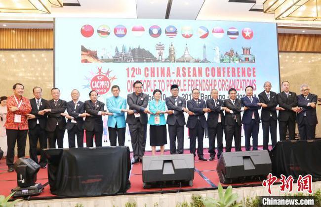 第十二屆中國-東盟民間友好大會在印尼萬隆舉行