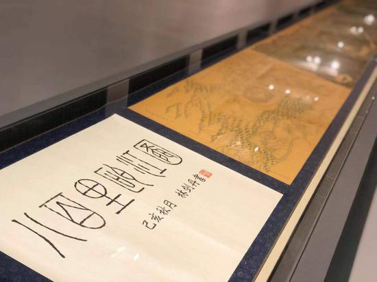 《八百里瓯江图》钢笔画长卷。潘沁文 摄
