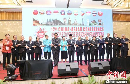 """11月11日,以""""萬隆精神——中國東盟友好之旅""""為主題的第十二屆中國-東盟民間友好大會在印尼萬隆市舉行。 林永傳 攝"""
