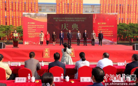 2019年第四季度重大項目集中開竣工暨廣西柳州長安制藥有限公司投產儀式現場。覃慶和  攝