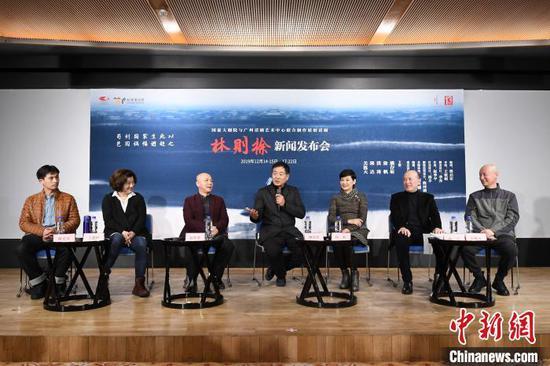 國家大劇院與廣州話劇藝術中心聯合制作原創話劇《林則徐》首次對外發布主創主演陣容 茍一戈 攝