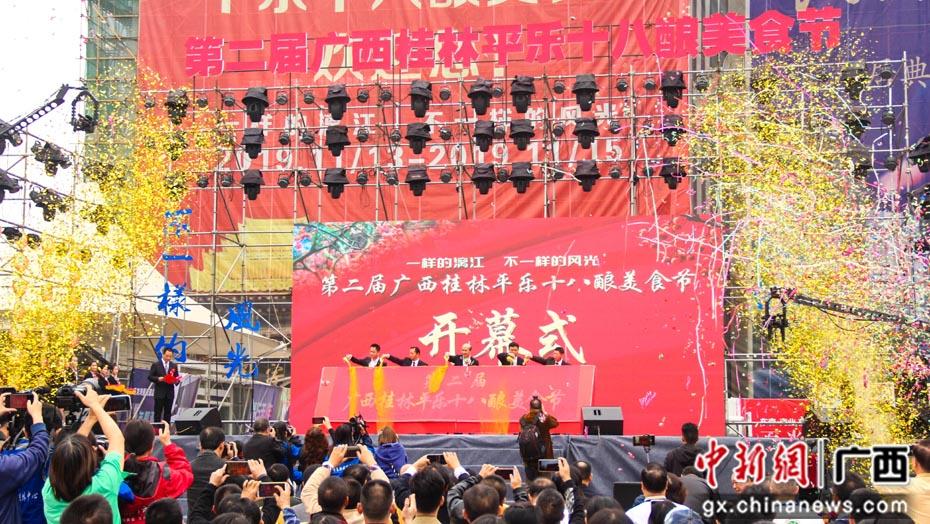 广西桂林平乐十八酿美食节游客乐享柿子丰收喜悦