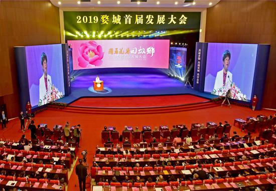 2019婺城首屆發展大會  吳潮宏 攝