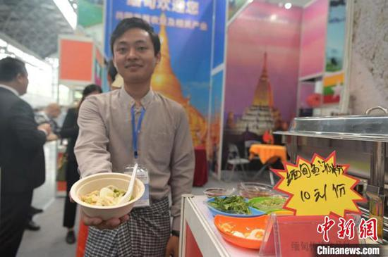 参展商展示缅甸美食。俞靖 摄