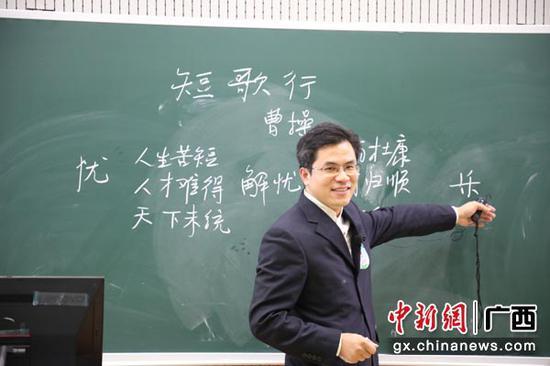 教师比赛。黄莹莹 彭思梦 摄影报道