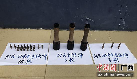 图为清点的手榴弹和子弹。警方供图