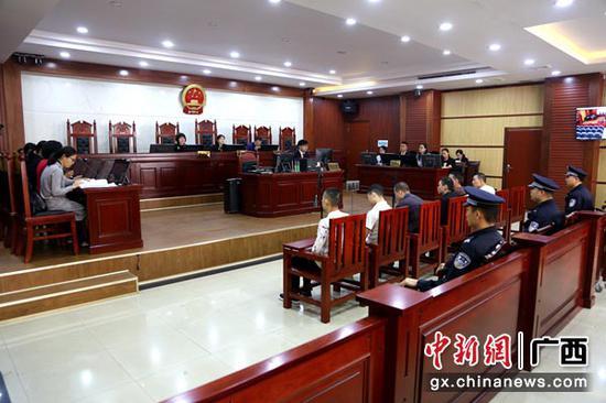 图为庭审现场。法院供图